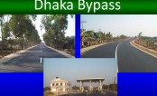 Dhaka Bypass to be built under PPP