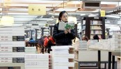 Chinese book named world's 'most beautiful'