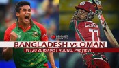 Oman opts to bowl, asks Bangladesh to bat
