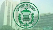 BB heist: FBI to meet CID in Dhaka Sunday