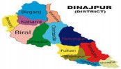 Bomb-like object recovered form Dinajpur school
