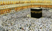 Online pre-registration for hajj begins, to be continued till May 30