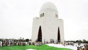 Pakistan Day to be celebrated at UN