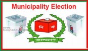 Municipal polls: Voting halted in B'baria  centre for 2hrs