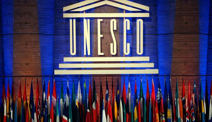 UNESCO to assess impact of 1320MW Rampal PP