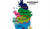 FF hacked dead in Kurigram