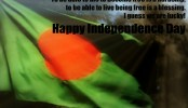 Facebook wishes Bangladesh on Independence Day