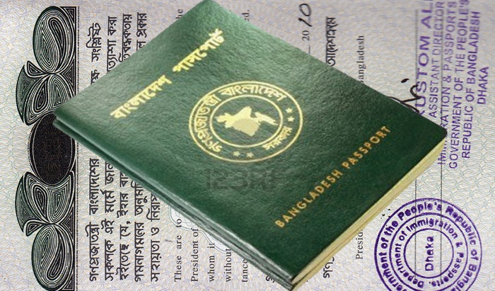 GO must for official passport