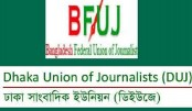 BFUJ, DUJ urge media owners to implement Boishakhi allowance