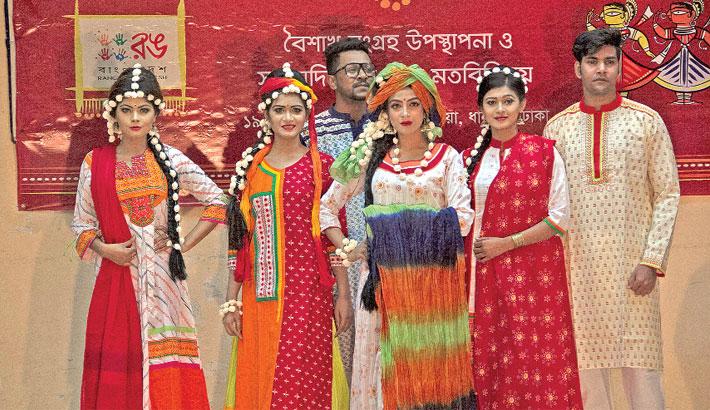 Rang Bangladesh Leading 40