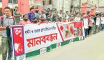 Different socio-cultural organisations in Barisal