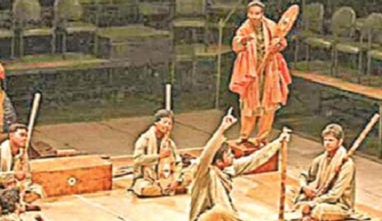 Mahajoner Nao staged at Shilpakala