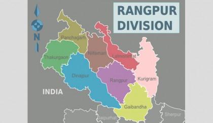 Road repairing work opens in Rangpur