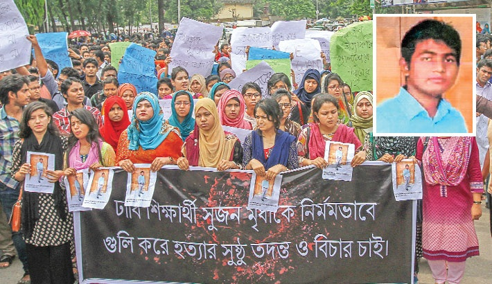 DU students block Shahbagh protesting Sujon killing