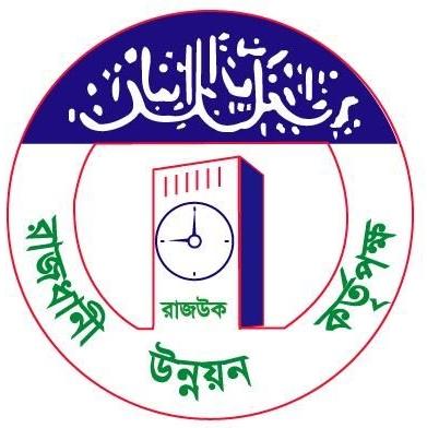 Rajuk eviction drive amid protest at Karwan Bazar