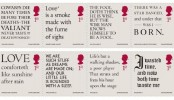 New stamps celebrate Shakespeare's anniversary