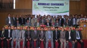 FSIBL Managers' conference of chittagong zone held