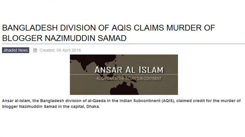 Ansar al-Islam claims responsibility of Nazim killing