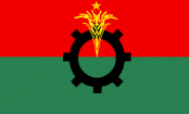 BNP unveils JSGs and OSs names