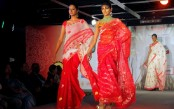 Boishakhi Fashion Show held in city