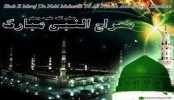 Shab-e-Meraj on May 4