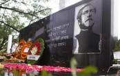 New city AL leaders pay tribute to Bangabandhu
