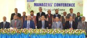 Rajshahi Managers' conference of FSIBL held