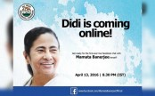 Didi is Coming online!