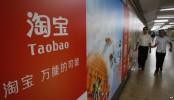 China Hikes Cross-border E-Commerce Taxes
