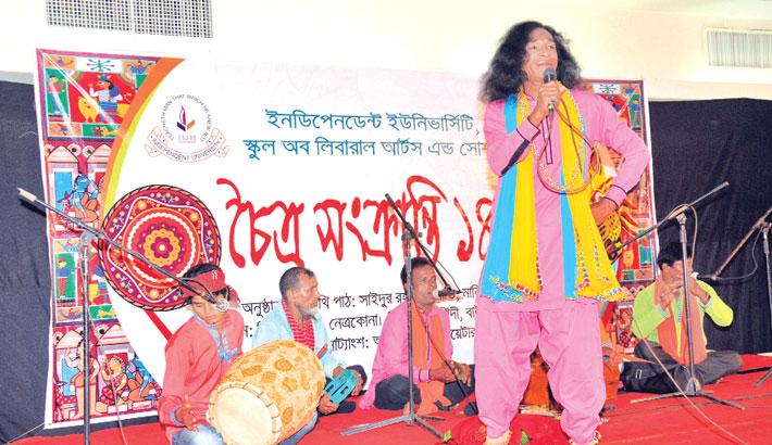 Chaitra Shankranti celebration at IUB