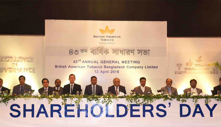 BAT Bangladesh declares 55pc dividend
