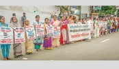 Samajtantrik Mahila Forum forms a human chain