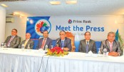 Prime Bank plays unique role for promoting trade, commerce, enterprises