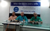 Fair polls not possible under current EC: Sujan