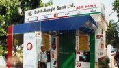 10 held over Gazipur ATM booth robbery