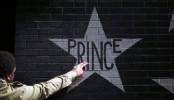 Prince starred on screen, from 'Purple Rain' to 'Graffiti Bridge'