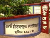 Ex-RCCI director dies in 'accidental firing'