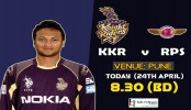 Shakib to face RPS today
