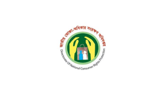 Three food shops fined Tk 17,000 in Rajshahi