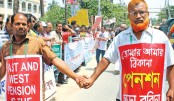 The employees of Jessore municipality form a human chain