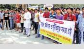 Jatiya Samajtantrik Dal (JSD) forms a human chain