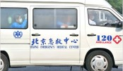 Beijing ambulances to get taxi-style meters