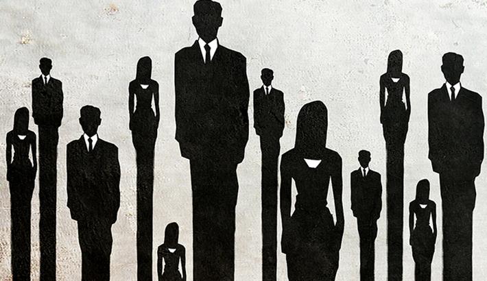 capitalism promotes gender inequality essay
