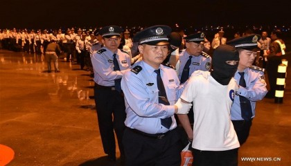 97 telecom fraud suspects repatriated to China