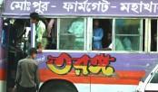 BRTA for 3 paisa bus fare cut per km