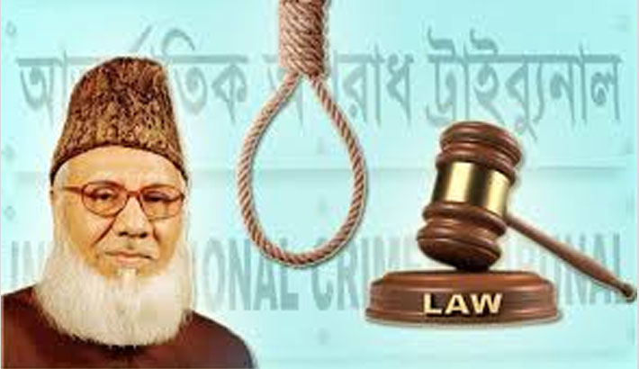 SC verdict on Nizami's  review plea tomorrow