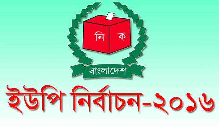 Distribution of polls materials starts