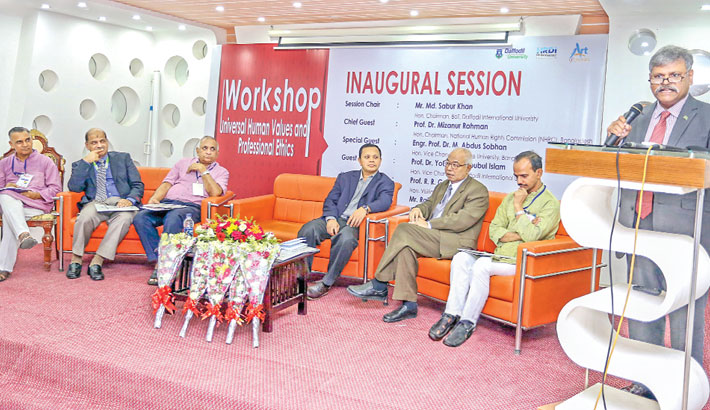 Chairman of National Human Rights Commission (NHRC), speaks at the inaugural ceremony