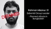 Terror cell 'unfazed' by earlier arrests