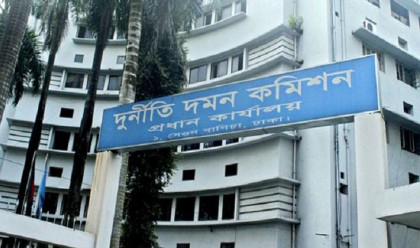 Panama Papers: ACC quizzes BD businessman